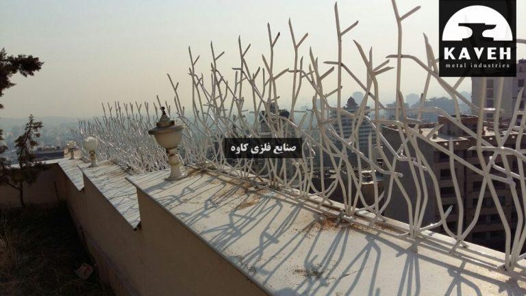 حفاظ دیوار مدرن
