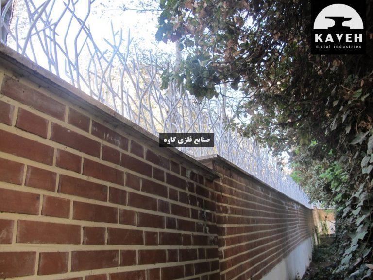 حفاظ دیوار منزل