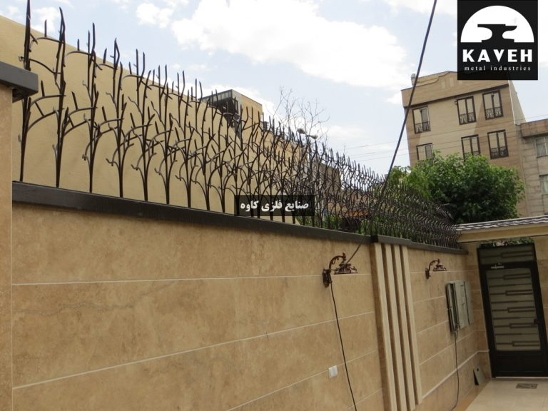 حفاظ دیوار سرنیزه ای