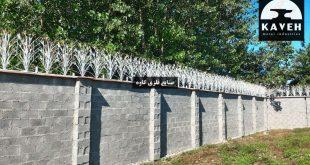 حفاظ دیوار باغ