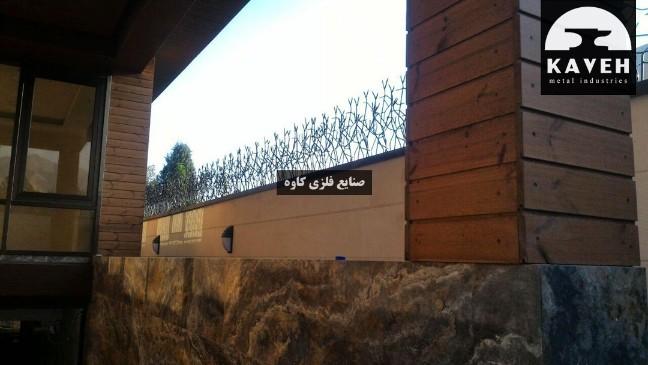 حفاظ دیواری شاخ گوزنی