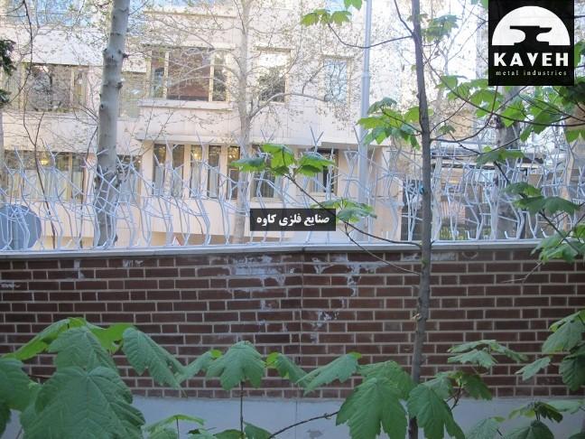 حفاظ دیوار حیاط